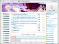 ♡學生志願選填♡ 花蓮區免試入學系統 (請用IE 9.0以上、Chrome瀏覽器)