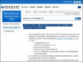國家發展委員會-ODF文件應用工具