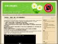 十二年國民基本教育網 pic