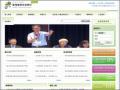 教育部數位學習服務平台 pic